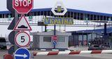 Украина не принимала решений об ограничении приднестровского транспорта