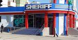 """Литовская компания подозревается в незаконных сделках с """"Шерифом"""""""