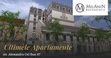 Milanin Residence: Последняя Квартира площадью 46.55 м2   ®