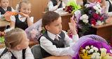 С 1 сентября образовательный процесс в школах изменится