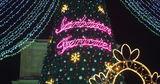 Опубликована программа праздничных мероприятий, которые пройдут онлайн