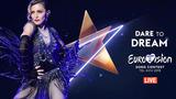 В Израиле проходит финал Евровидения-2019