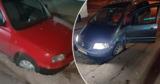 В Кишиневе автомобили проваливаются в ямы