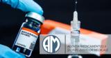 Власти о китайской вакцине: В Пекине ее одобрили еще в июле