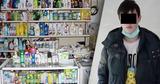 Полиция задержала двух подростков, ограбивших столичный магазин