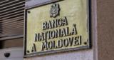 НБМ отреагировал на заявления Додона о необходимости девальвации лея