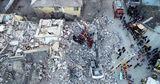 Камеры засняли момент начала смертельного землетрясения в Турции