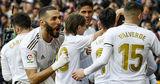 """""""Реал"""" сохранил звание самого дорогого футбольного клуба Европы"""