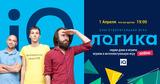 Ассоциация интеллектуальных игр проведет благотворительную онлайн-игру ®