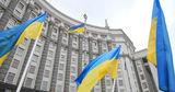 Венгрия предложила Украине совместную работу по закону о языке