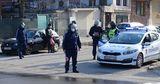 Болгария запретила туристические поездки и закрыла школы