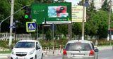 Сто рекламных щитов должны демонтировать до конца этого года в Бельцах