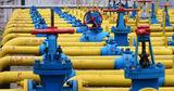 На Украине оценили последствия контракта с Россией на транзит газа