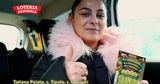 Национальная лотерея: Семья из Ципала выиграла в лотерею 250 тыс. леев ®