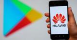 Huawei хочет вернуть на свои смартфоны сервисы Google