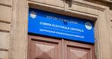 Восемь партий не представили свои финансовые отчеты за 2020 год