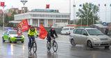 В Приднестровье стартовал веломарш «Знамя Победы»
