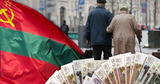 В Приднестровье поступили российские надбавки пенсионерам