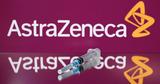 Врачи в Комрате и Чадыр-Лунге отказываются от вакцины AstraZeneca