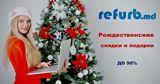 Refurb.md: Лучшее предложение для новогодних подарков ®