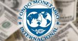 Переговоры по новой программе с МВФ будут проводиться удаленно