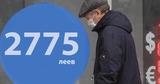 В Молдове во время ЧП безработные получают помощь - 2775 леев