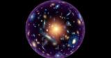 Вселенная вращалась в первые эпохи своего существования