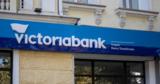 Судьи заблокировали дело по обвинению экс-главы Victoriabank