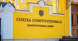 Депутаты стали чаще обращаться в Конституционный суд