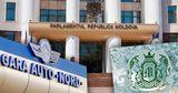Комиссия: Garile si Statiile Auto и Tutun-CTC приватизированы незаконно