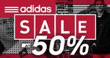 Adidas: Скидки до -50% на летнюю коллекцию ®