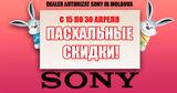 SonyCenter: Пасхальные цены с 15 по 30 апреля в нашем онлайн магазине ®