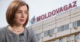 Moldovagaz: Поправки Санду могут плохо сказаться на энергобезопасности