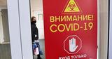 Немеренко: Власти больше не контролируют пандемию коронавируса