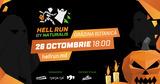 В Молдове пройдет забег Hell Run by Naturalis 2019 ®