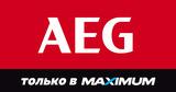 Maximum: AEG – Новый взгляд на уход за одеждой ®