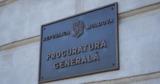 ГП: Депутат Реницэ сознательно вводит в заблуждение общественное мнение