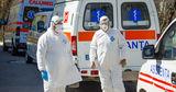 В Молдове зарегистрировали еще 161 случай COVID-19