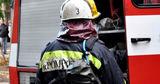 При пожаре в Авдарме погиб человек