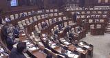 Заседание парламента завершилось из-за отсутствия депутатов