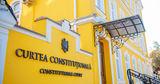 """КС о критике властей: """"Решения основываются только на Конституции"""""""