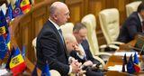 ДПМ назвала условие для досрочных выборов: Серьезный кандидат в премьеры