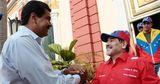 Марадона тайно помогал Венесуэле с поставками продовольствия