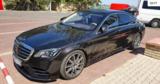 Кишиневец остался без Mercedes S-класса на границе