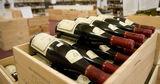В России вино и фрукты из Молдовы подорожают на 20%