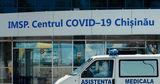 В центр COVID-19 поступил 61 пациент с подозрением на коронавирус