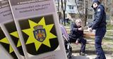 В этом году в Кишиневе было 108 краж из жилья: полиция дает рекомендации