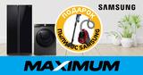 Maximum: Подарки покупателям техники Samsung Ⓟ