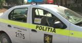 В Рышканском районе подростки жестоко избили 19-летнего юношу