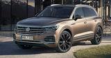 У Volkswagen Touareg появится новая бензин-электрическая версия